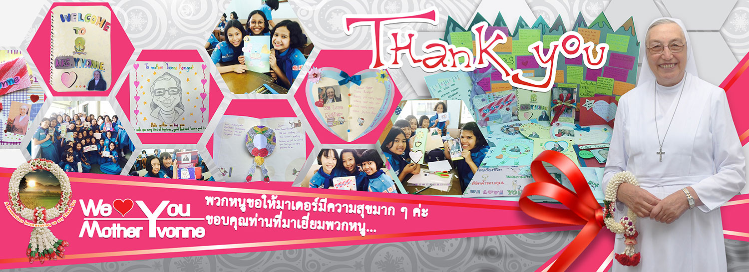 Thank-You_card_1500